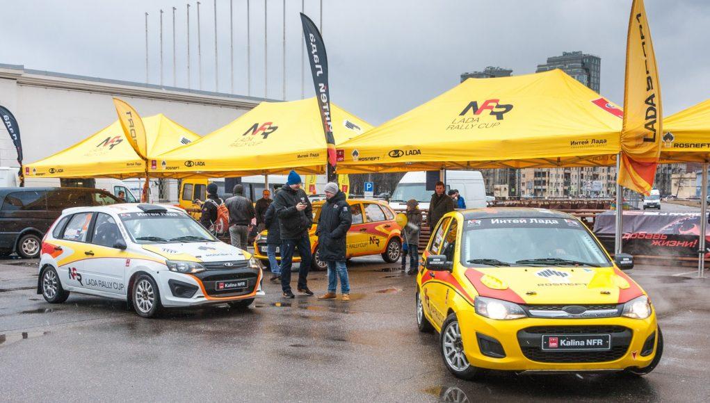 Этап LADA Rally Cup на выставке «Мир Автомобиля 2018» в Санкт-Петербурге.