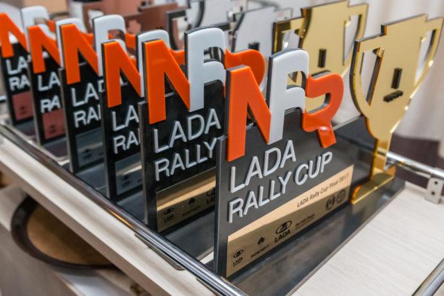 Приглашаем пилотов к участию в LADA Rally Cup в 2018 году!