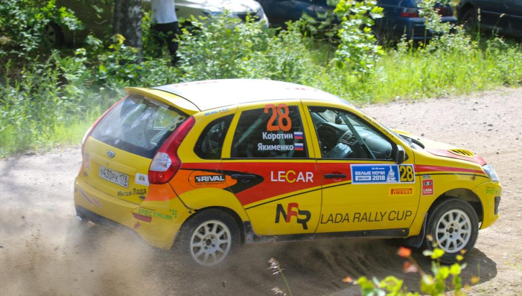 Испытание автомобилей и спортсменов LADA Rally Cup на ралли «Белые Ночи 2018» пройдено