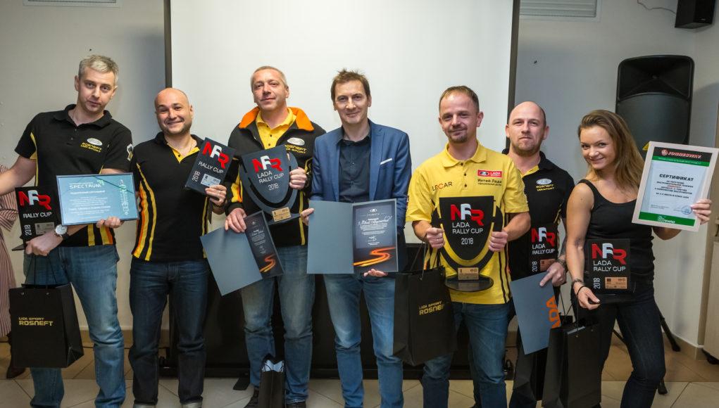 Награждение призеров LADA Rally Cup 2018 в г.Тольятти